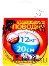 19 нитей (1x19) упаковка 3 штуки: рыболовные поводки