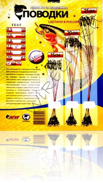 19 нитей (1x19) упаковка 45 штук: рыболовные поводки