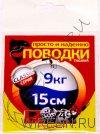 49 нитей (7x7) упаковка 3 штуки: рыболовные поводки